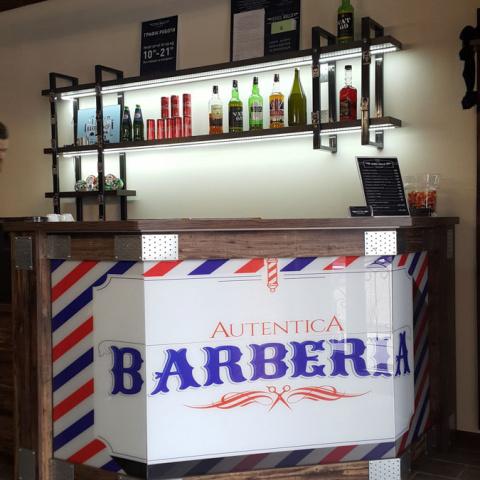 Барбершоп (Barbershop)